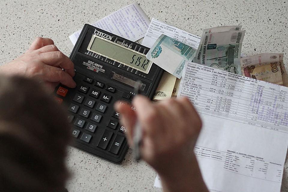 Основания и правила перерасчета жилищно-коммунальных услуг ЖКХ в 2020 году — как и за какой период можно сделать пересчет за ЖКУ, если человек не проживал (354 Постановление)