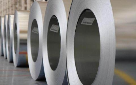 cómo afectará a Latinoamérica los aranceles de acero y aluminio