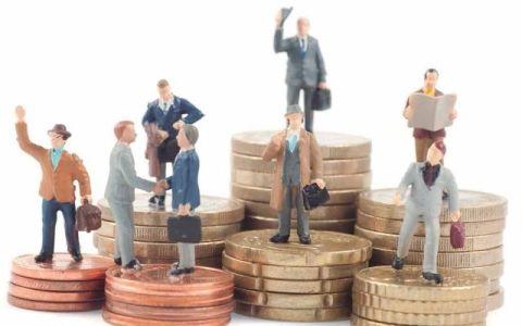Aumentan los sueldos y salarios en los Estados Unidos