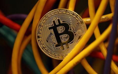 4 razones para querer invertir en la criptomoneda Bitcoin
