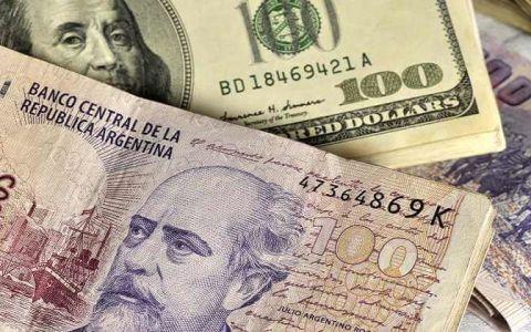 Desplome del peso argentino aleja a los inversionistas