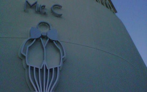 Hotel Mr. C abrirá puertas en Coconut Grove