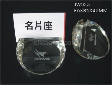 Jw033 2