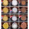 掛帶金銀銅獎牌(其他款式)5