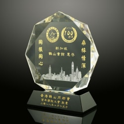 Crystal Trophy and Souvenir