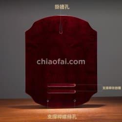 鋼琴漆黑檀木紋獎牌3