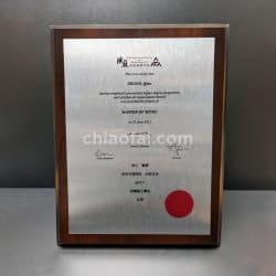 001 木製金屬證書 (1)