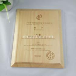 木製高檔獎牌6 (2)