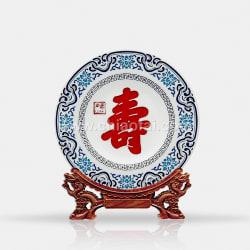 016 壽比南山 (3)