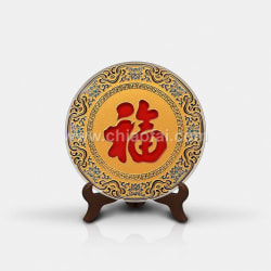 010 中國福 (3)
