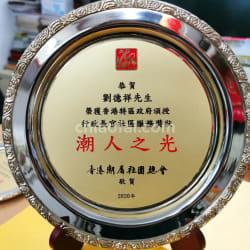 玫瑰邊紀念金銀碟 (2)