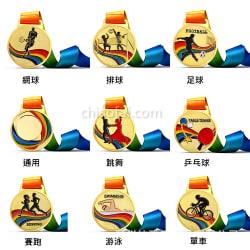 運動彩色獎牌 (2)