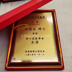 高檔蝕刻獎牌證書4 (2)