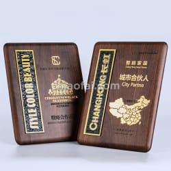 胡桃木浮雕獎牌 (1)