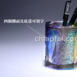 四君子筆筒( 梅蘭竹菊) 刻字