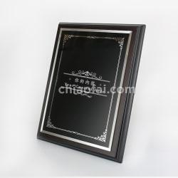 黑檀木鏡面水晶獎牌2