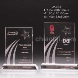 Crystal Trophy (Plaque Shapes)