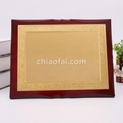 Wooden Plaque with Gold/Silver Foil