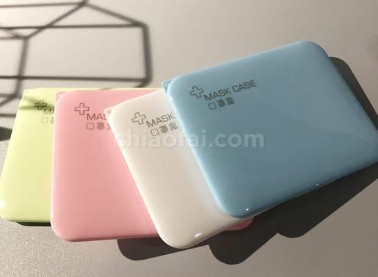 N95case5