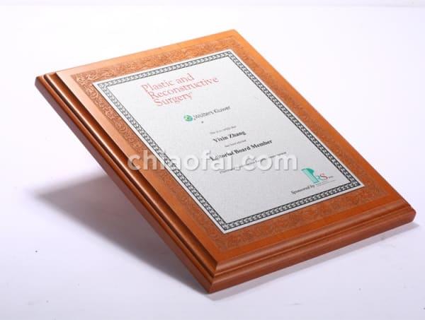 欅木色珠光鋁片獎牌 (7)