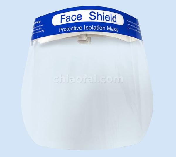 Face Shield1