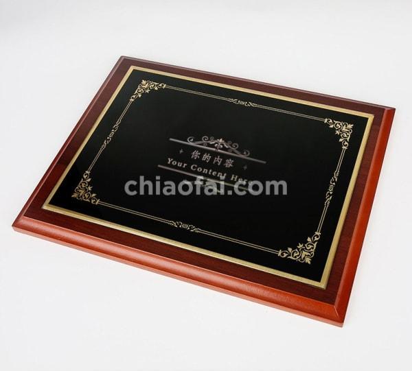 紅木色鏡面水晶獎牌2