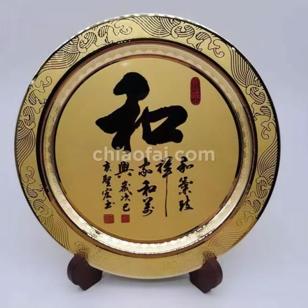工藝紀念金碟 (1)