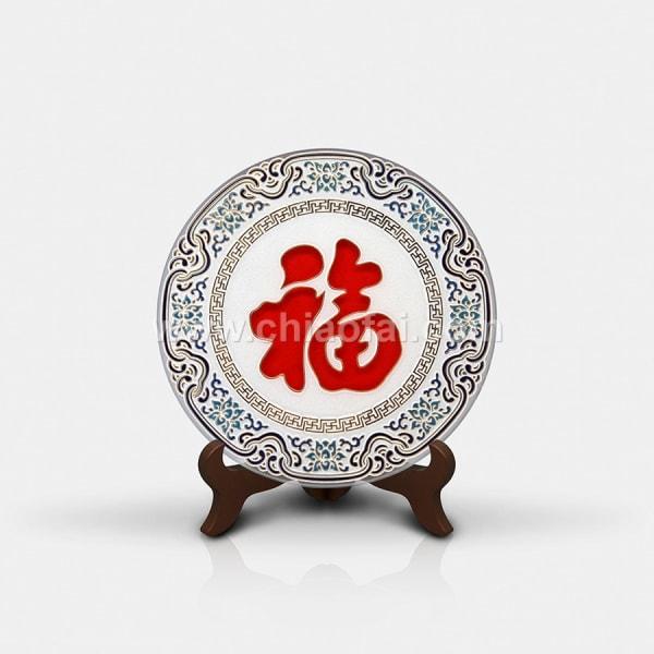 010 中國福 (4)