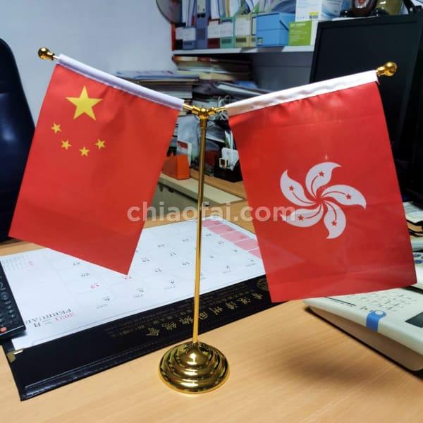 桌旗 (2)