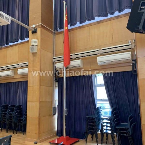 2 6米移動式旗座