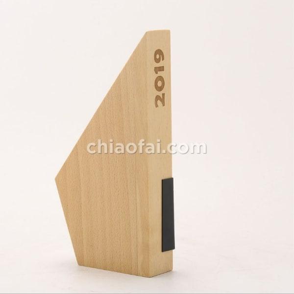 三角形木獎杯 (2)