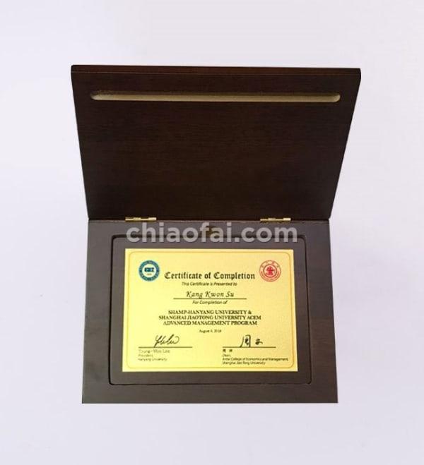 盒型折疊式獎牌 (5)