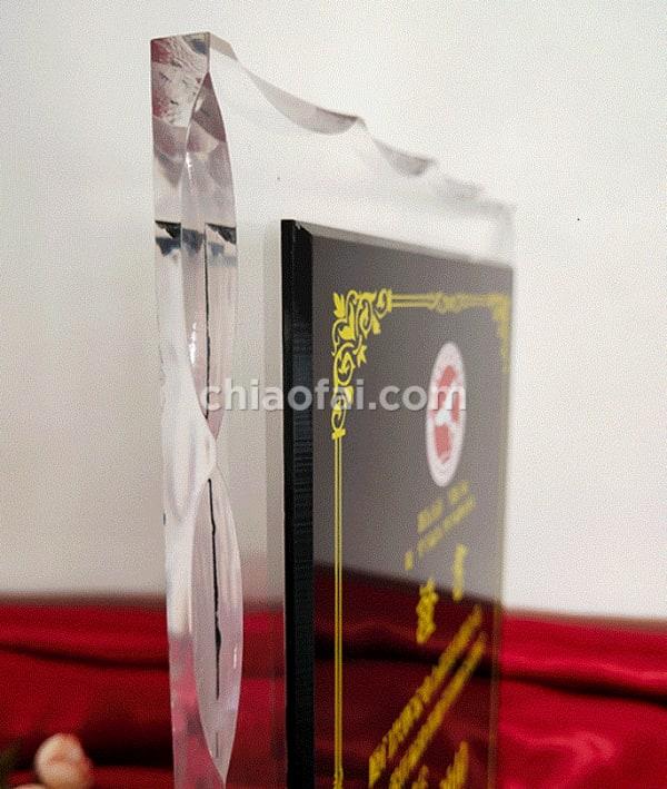 黑水晶亞加力獎牌 (1)