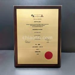 001 木製金屬證書 (3)
