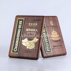 胡桃木浮雕獎牌 (2)