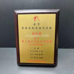 木製金屬獎牌46