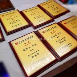 高檔蝕刻獎牌證書4 (3)