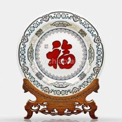 010 中國福 (1)