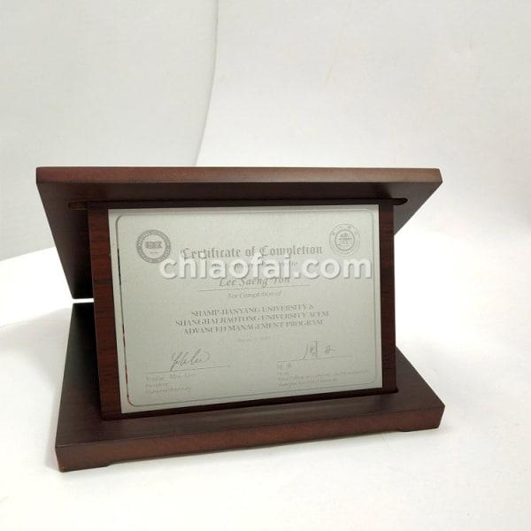 44 盒型折疊式獎牌 (1)