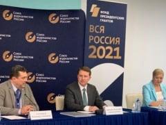 На форуме «Вся Россия» идет пресс-конференция главы города Сочи Алексея Копайгородского