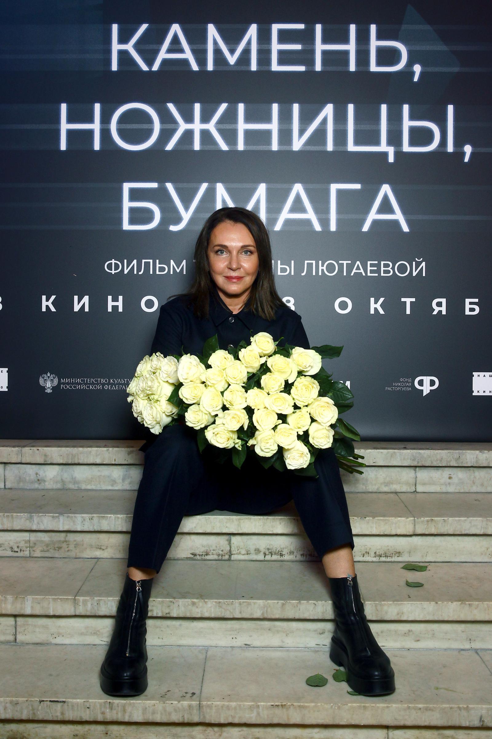 Татьяна Лютаева представила свой полнометражный режиссерский дебют «Камень, ножницы, бумага»