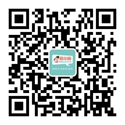 Babysitter.hk WeChat