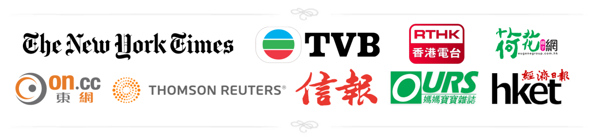 尋保網傳媒報導-互動新聞台,太陽報,經濟日報,信報,on.cc,Topick,Ours,荷花網