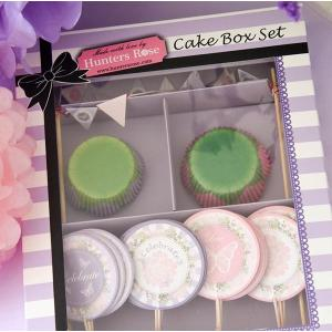 Secret Garden Cake Box Set