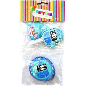 All Aboard Cupcake Decorating Kit (24)