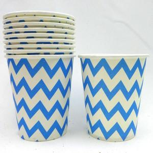 Sky Blue Chevron Paper Cups (10)