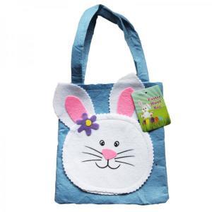 Easter Bunny Hunting Bag BLUE