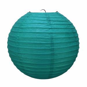 Turquoise Wired Lantern 25cm