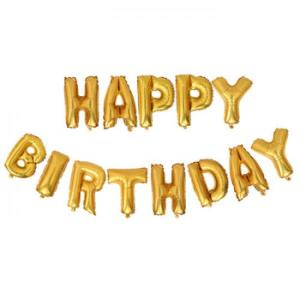 Happy Birthday Gold Foil Letter Balloons 16 inch