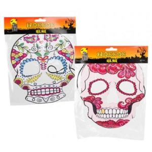 Mexican Day of the Dead Foam Mask